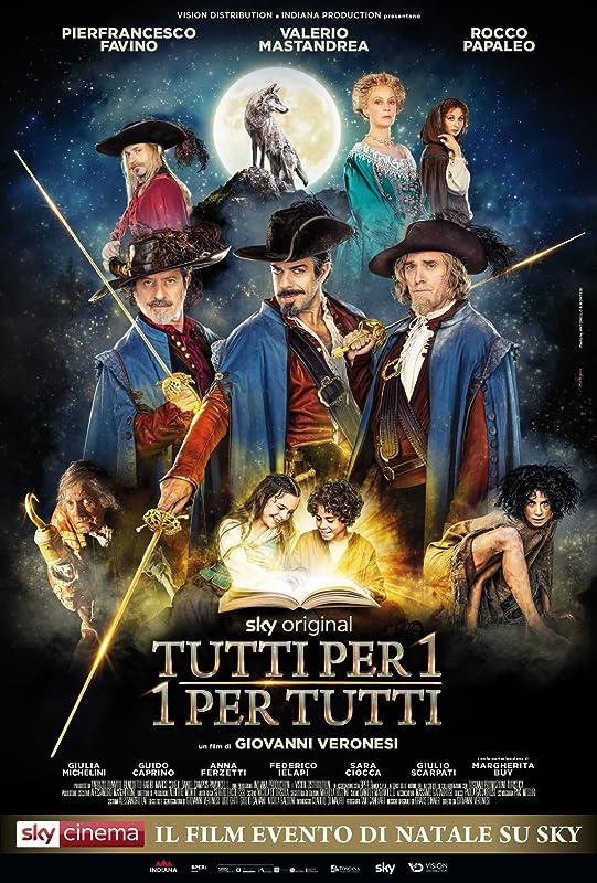1 за всех и все за 1! / Tutti per 1 - 1 per tutti / 2020