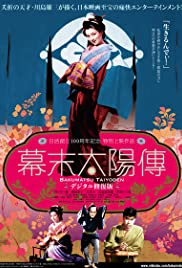 Bakumatsu taiyôden (1957) Poster - Movie Forum, Cast, Reviews