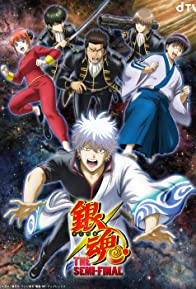 Primary photo for Gintama: The Semi-Final