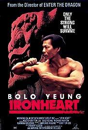Ironheart(1992) Poster - Movie Forum, Cast, Reviews