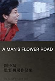 A Man's Flower Road Poster