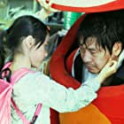Sol Kyung-gu and Re Lee in So-won (2013)