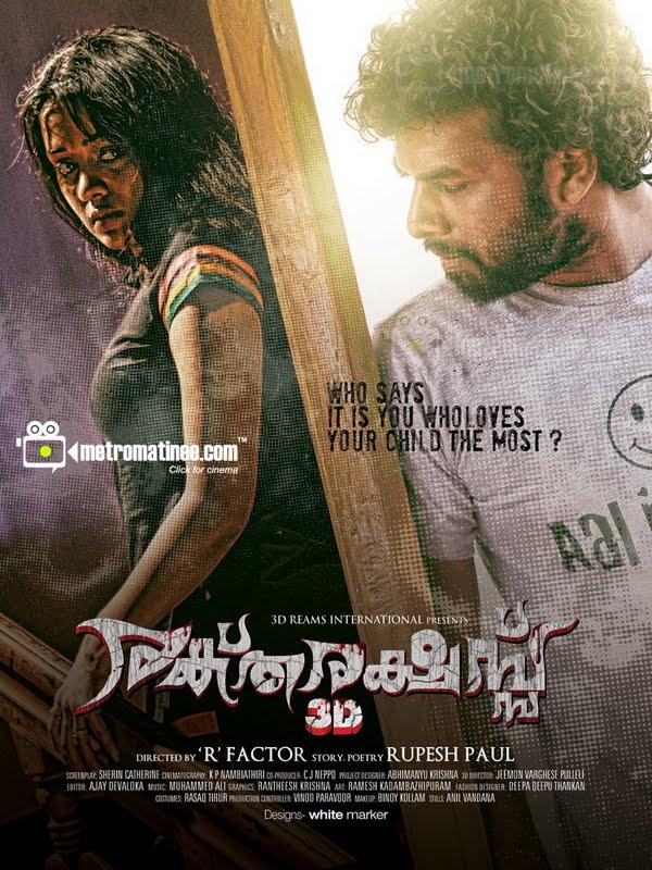 appavum veenjum 2015 full movie