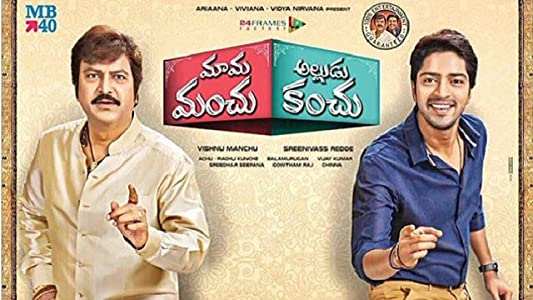 Mama Manchu Alludu Kanchu full movie in hindi 720p download