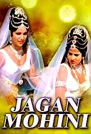 Jaganmohini Poster