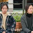 Yeong-jin Lee and Hwan-hee Kim in Mokpyoga Saengkyeossda (2021)