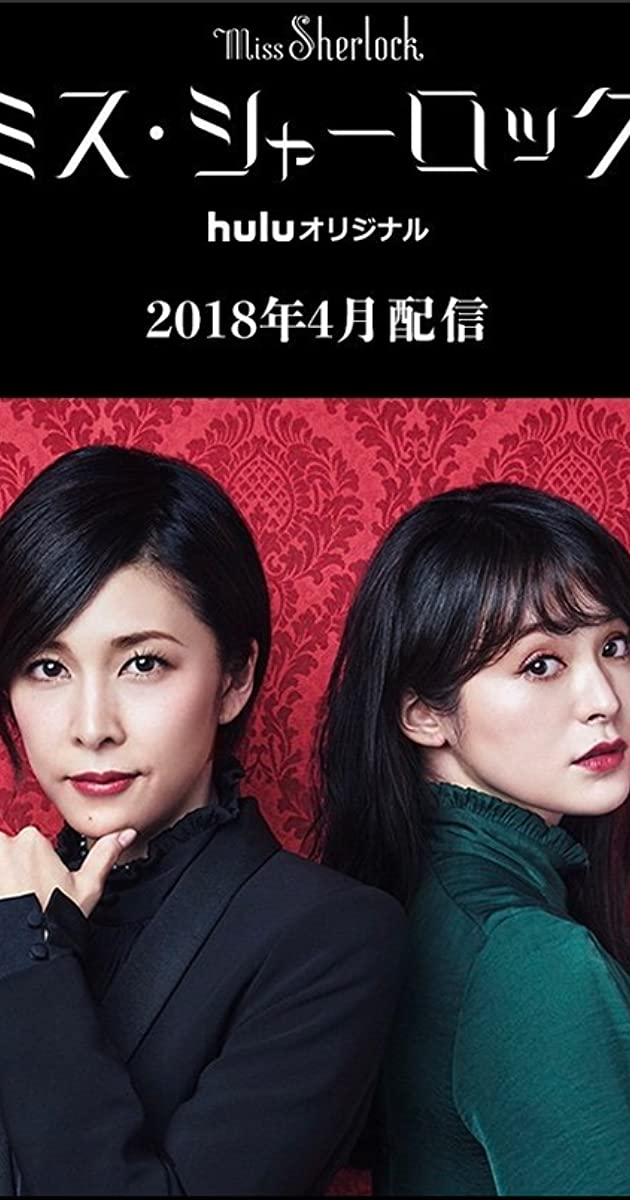 Download Miss Sherlock or watch streaming online complete episodes of  Season1 in HD 720p 1080p using torrent