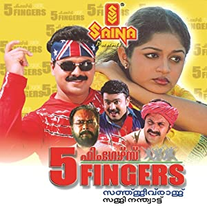 Movie trailers downloadable Five Fingers India [XviD]