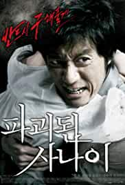 Watch Movie Man of Vendetta (Pa-gwi-dwin sa-na-i) (2010)