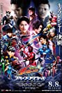 Space Squad 2: Kyuranger vs. Space Squad