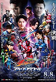Uchû Sentai Kyuurenjâ tai Supêsu Sukuwaddo (Video 2018) - IMDb