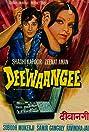Deewaangee (1976) Poster