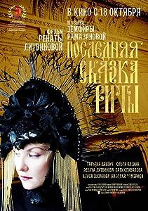 Movies downloading site Poslednyaya skazka Rity [1920x1080]