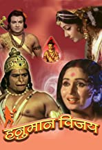 Hanuman Vijay