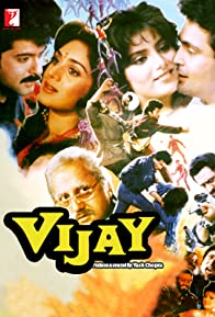 Primary photo for Vijay