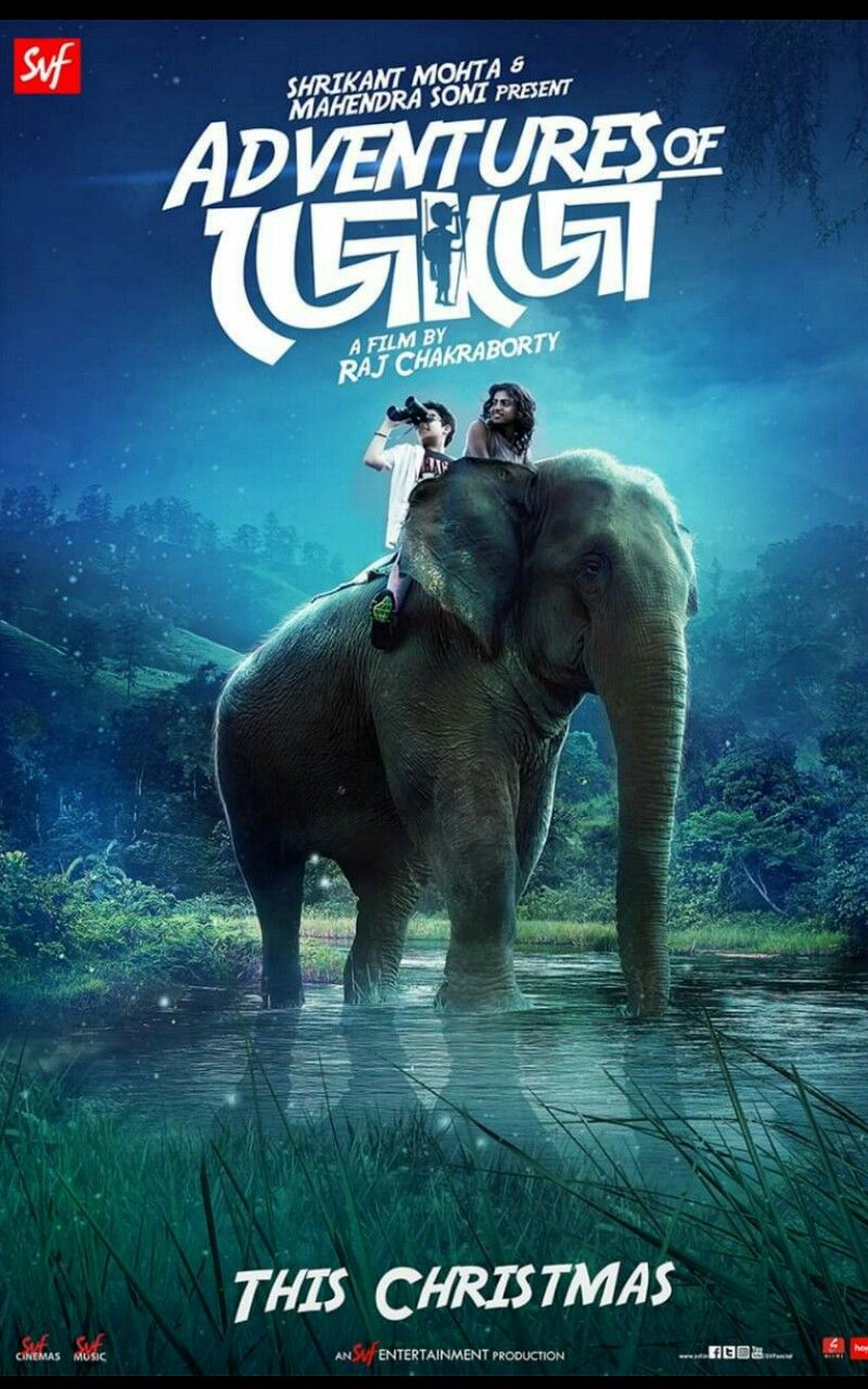 Adventures of Jojo (2018) Bengali Full Movie 720P HDRip Download