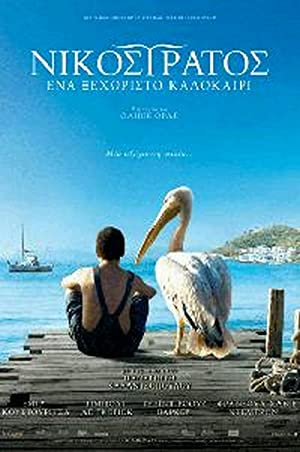 Nicostratos the Pelican 2011 with English Subtitles 10