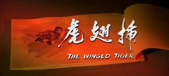Watch new movies Cha chi hu Hong Kong [720x400]