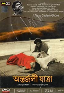 Yedyanchi jatra (2012) imdb.
