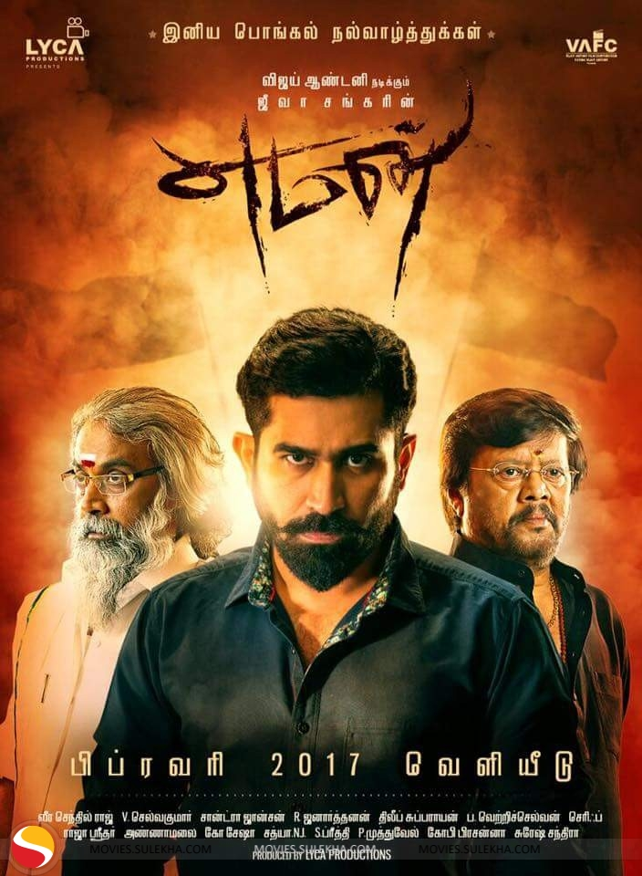 Yaman (2017) Dual Audio 720p UNCUT HDRip [ Hindi + Tamil] ESubs