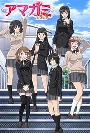 Amagami SS Poster - TV Show Forum, Cast, Reviews