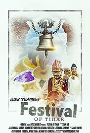 Festival of Tihar