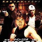Masuuruhiito (2002)