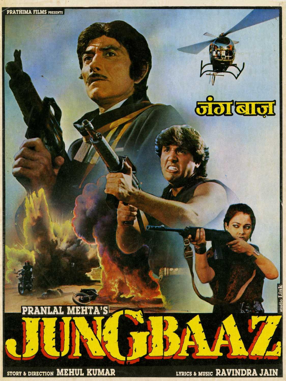 Jung Baaz (1989)