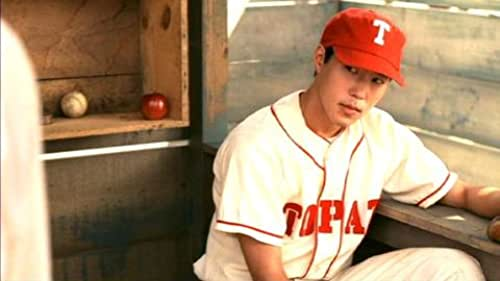 Trailer for American Pastime
