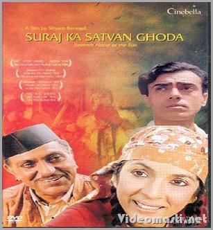 Suraj Ka Satvan Ghoda Book
