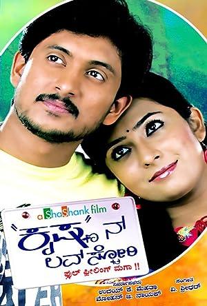 Where to stream Krishnan Love Story