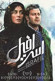 Hediyeh Tehrani and Pejman Bazeghi in Israfil (2017)
