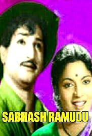 Sabhash Ramudu Poster