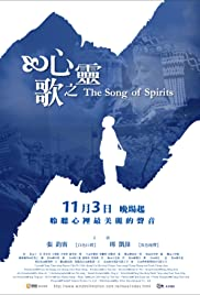 The Song of Spirits Poster