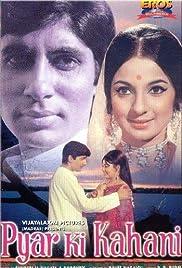 Pyar Ki Kahani Poster