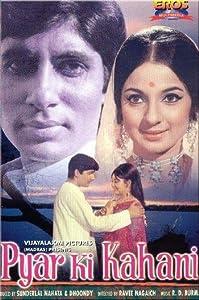 Full movies you can watch Pyar Ki Kahani [iTunes]