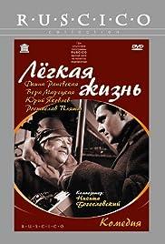 Lyogkaya zhizn Poster