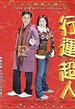 Hung wun chiu yun