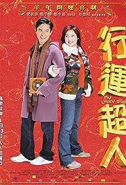 Hung wun chiu yun Poster
