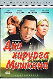 Dni khirurga Mishkina Poster
