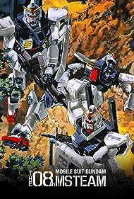 Kidô senshi Gundam: Dai 08 MS shôtai (2001) Poster - TV Show Forum, Cast, Reviews