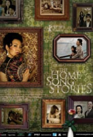 The Home Song Stories(2007) Poster - Movie Forum, Cast, Reviews