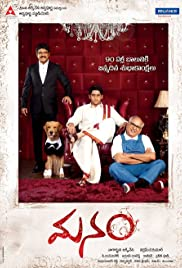 Download Manam (2014) Movie