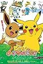 Pikachu to Eievui Friends (2013) Poster