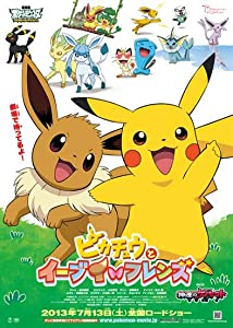 3gp movie downloading Pikachu to Eievui Friends by Kunihiko Yuyama [640x360]