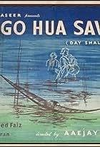 Jago Hua Savera