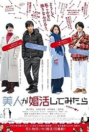 Bijin Ga Konkatsu Shite Poster