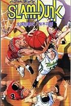 Slam Dunk: Shôhoku Saidai no Kiki! Moero Sakuragi Hanamichi