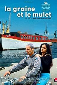 La graine et le mulet (2007)