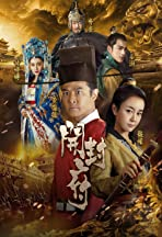 Legend of Kaifeng